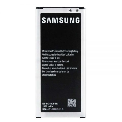 Samsung Galaxy Alpha EB-BG850BBE Original Battery Wholesale