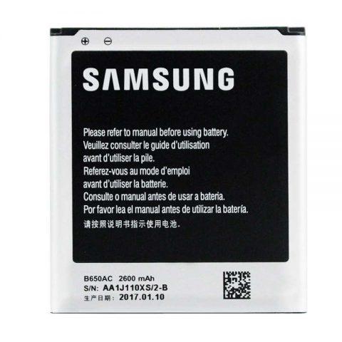 Samsung Galaxy I9152 I9158 Mega 5.8 B650AC original battery wholesale
