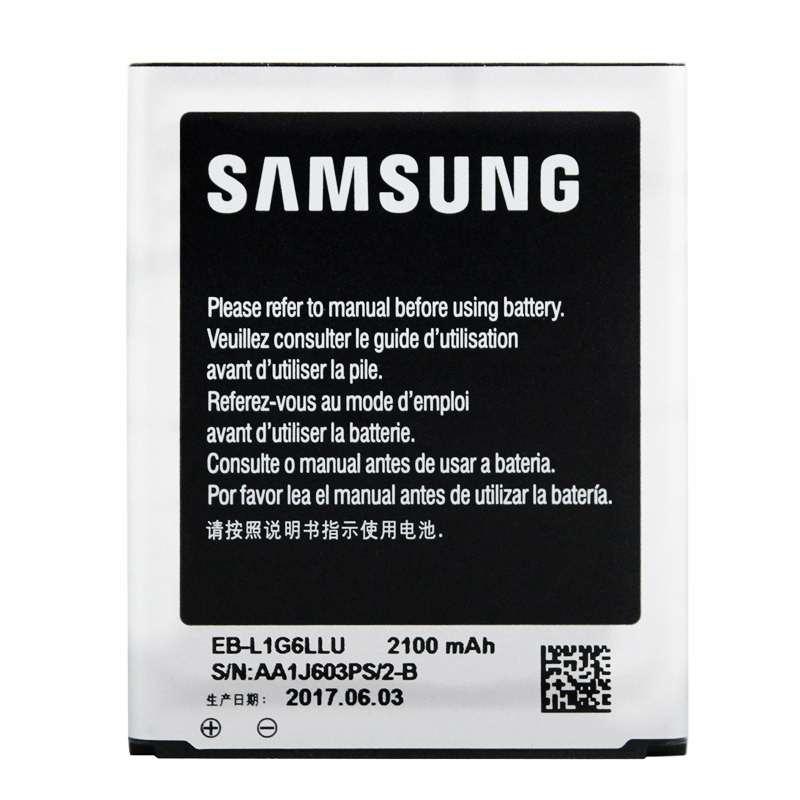 Samsung Galaxy S3 EB-L1G6LLU original battery wholesale