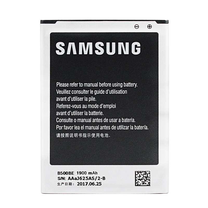 Samsung Galaxy S4 mini B500BE original battery wholesale