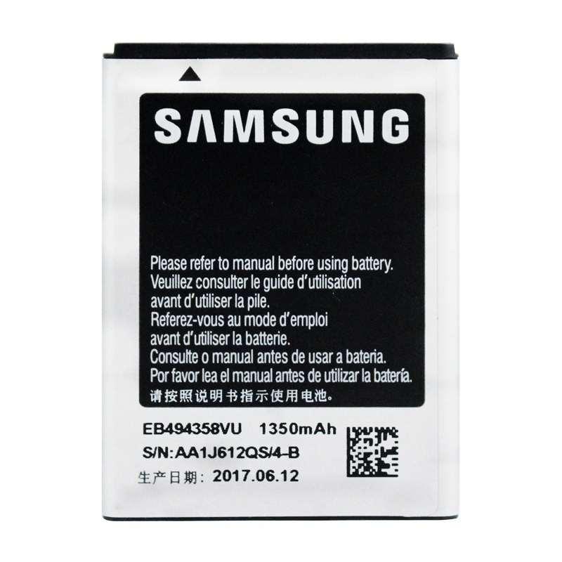 Samsung Galaxy Ace S5830 EB494358VU original battery wholesale
