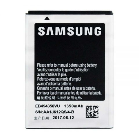 Samsung Galaxy mini S5570 EB494353VU original battery wholesale