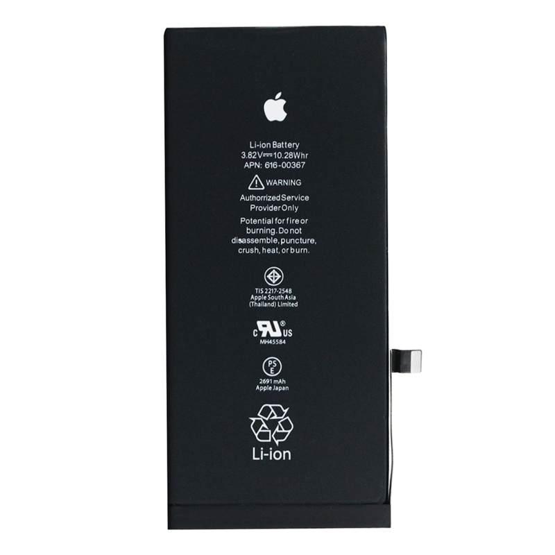Apple iPhone 8 plus original battery wholesale