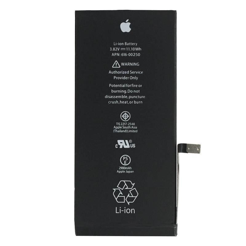 Apple iPhone 7 plus original battery wholesale