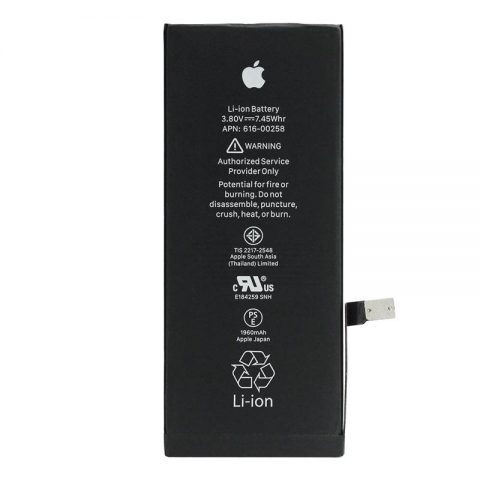 iPhone 7 OEM battery, wholesale iPhone accessories supplier