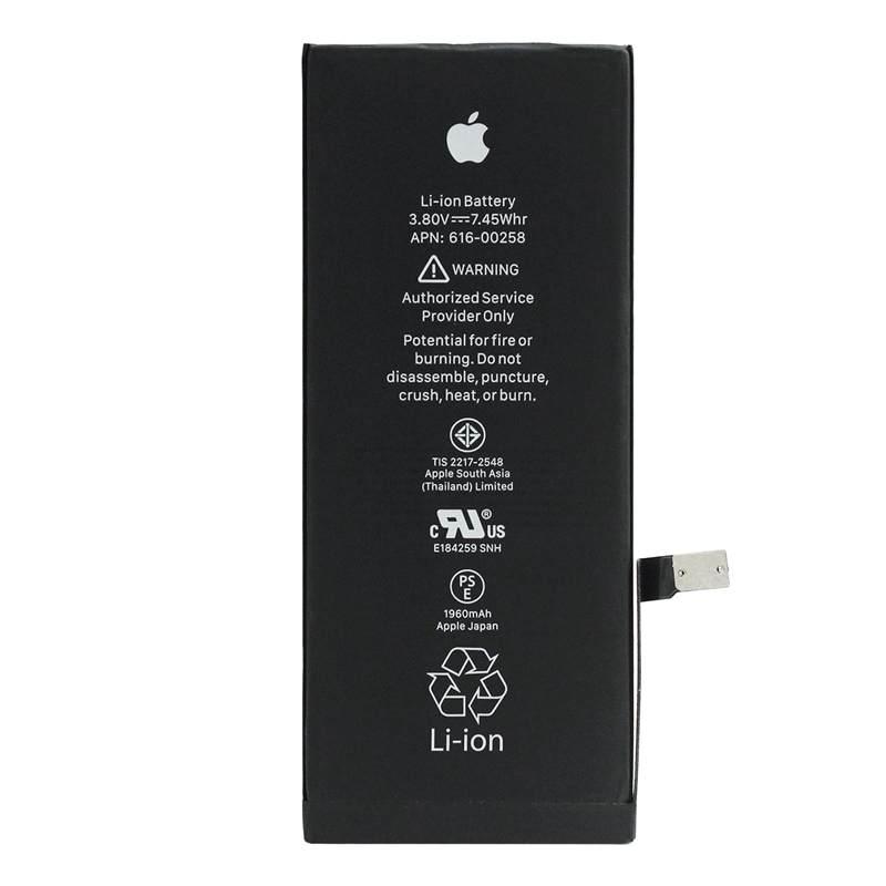 Apple iPhone7 7G original battery wholesale