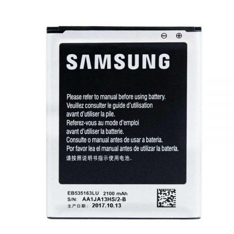 Samsung Grand Duos Grand Neo original wholesale battery