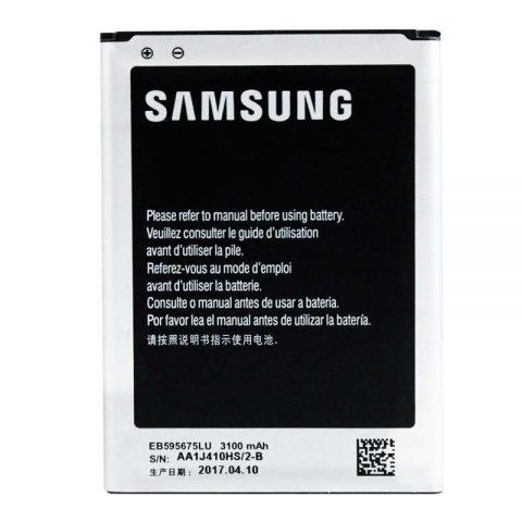Samsung Galaxy Note 2 II N7100 EB595675LU Original Battery Wholesale