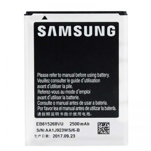 Samsung Note1 N7000 EB-615268VU original battery wholesale