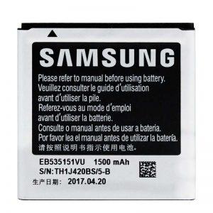 samsung galaxy S advance battery wholesale