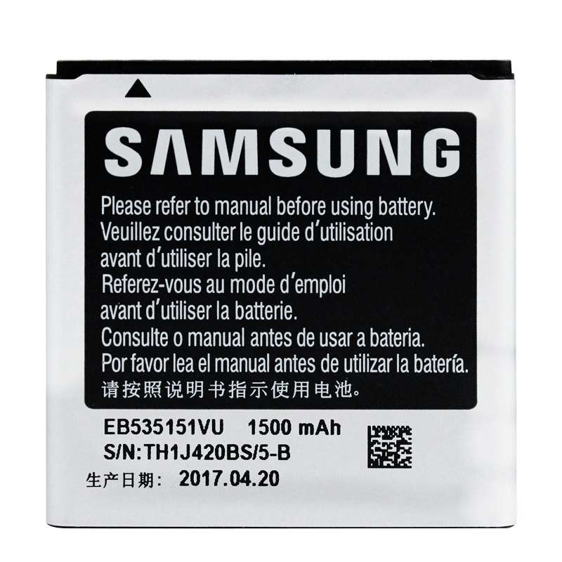 Samsung Galaxy S Advance i9070 EB535151VU original battery wholesale