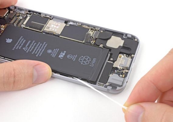 Apple's self-developed battery