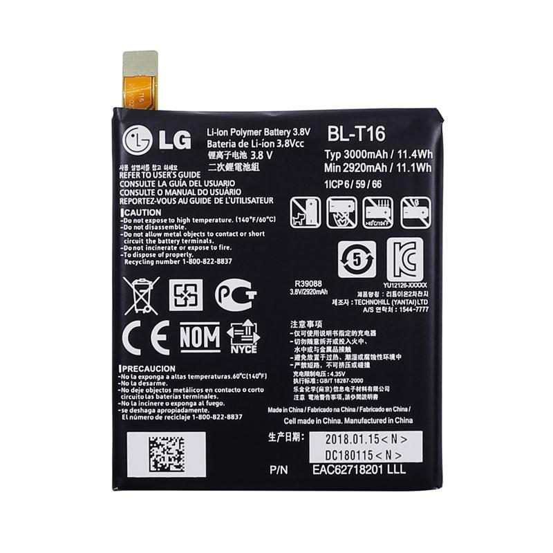 LG Flex 2 BL-T16 original battery wholesale