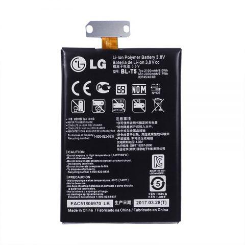 LG Nexus 4 BL-T5 E960 E975 E973 E970 F180 original battery