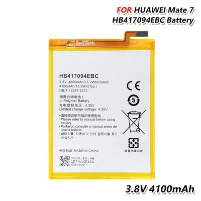 Huawei Ascend Mate 7 HB417094EBC original battery wholesale