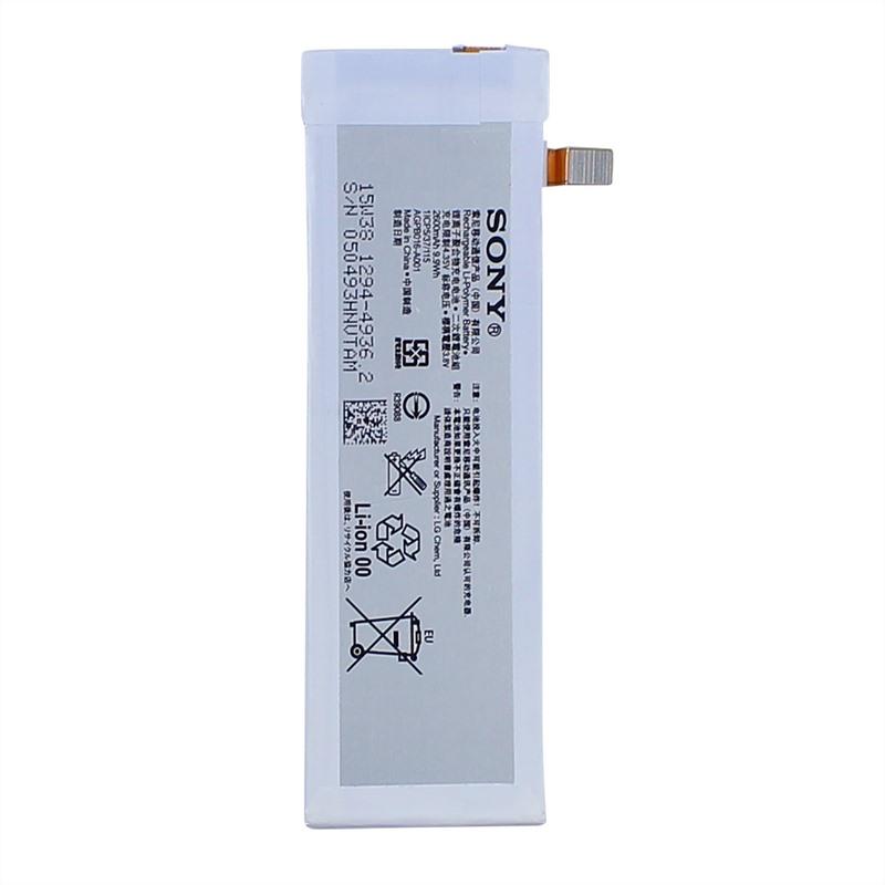 2600mah Original Battery For Sony Xperia M5 E5633 5606 5663 AGPB016-A001
