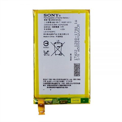 Original OEM Sony LIS1574ERPC Xperia E4 Phone Battery