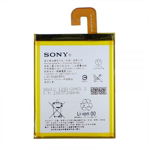 Original OEM Sony LIS1558ERPC Xperia Z3 Phone Battery
