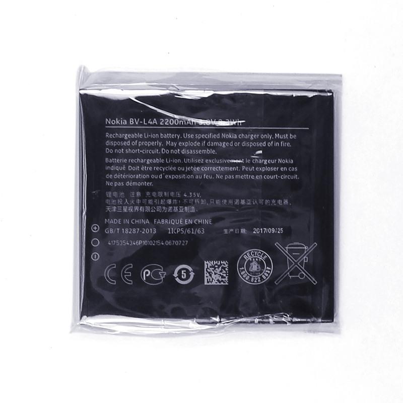 Original NOKIA Lumia 830 BV-L4A Battery Wholesale