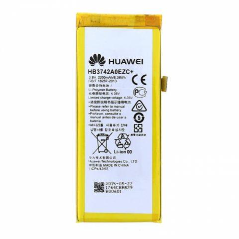 Huawei Ascend P8Lite HB3742A0EZC+ original battery