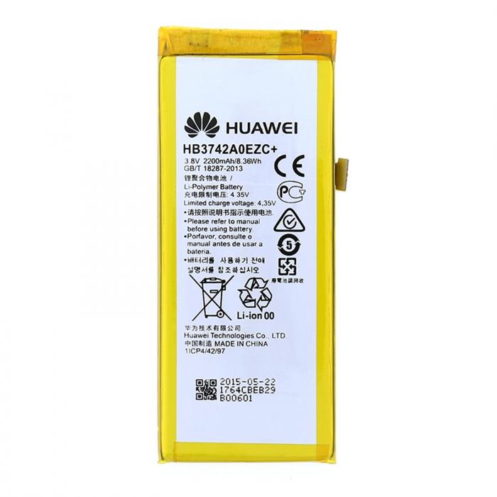 Huawei Ascend P8 Lite battery - Original HB3742A0EZC+ battery wholesale