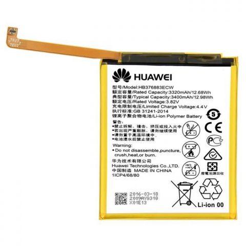 Huawei Ascend P9 Plus OEM battery wholesale