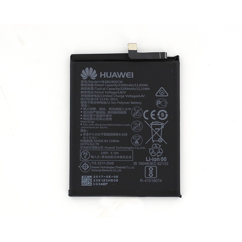 Huawei Ascend P10 - Original HB386280ECW battery wholesale
