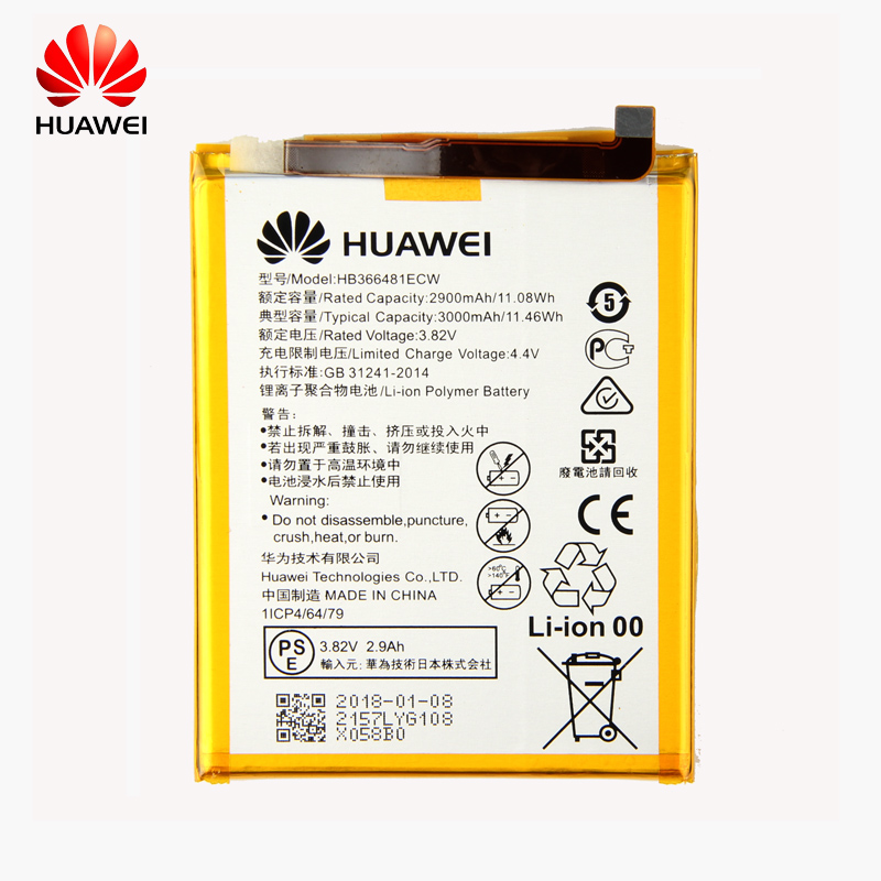 Huawei Ascend P9 Lite battery - Original HB366481ECW battery wholesale