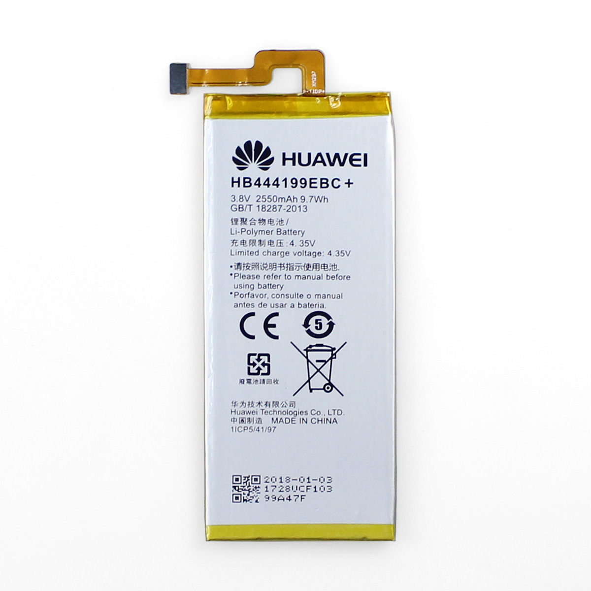 Huawei Honor 4C C8818 HB444199EBC+ Original Battery Wholesale