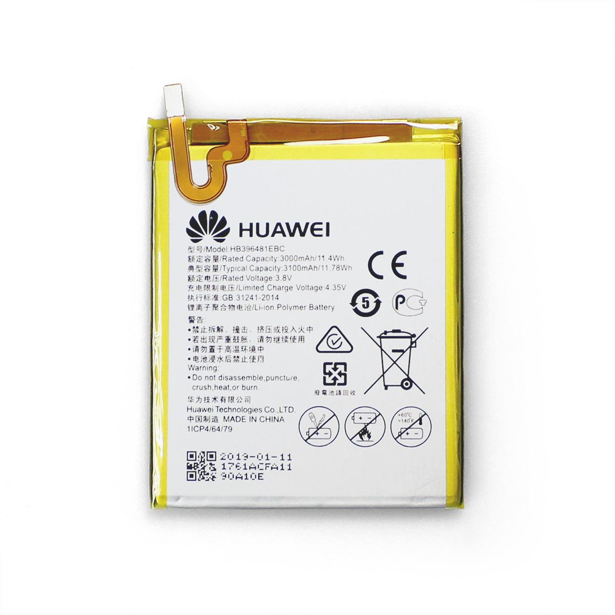 Huawei HONOR 5X G8 RIO L03 -UL00/TL00 HB396481EBC Original Battery Wholesale