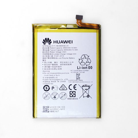 huawei mate 8 battery HB396693ECW