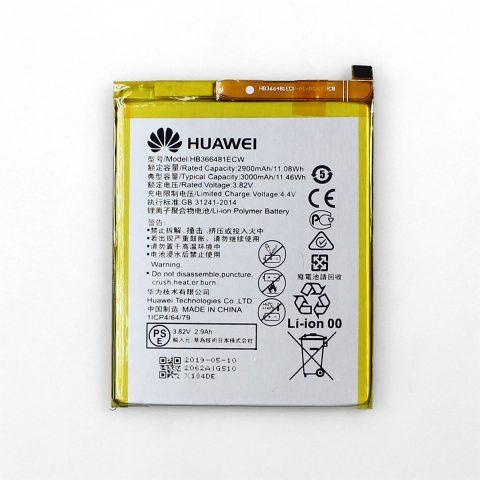 Huawei P9 P9 Lite Honor 8 HB366481ECW Original Battery Wholesale