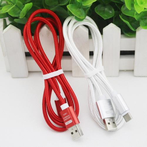 The advantages of USB data cable customization