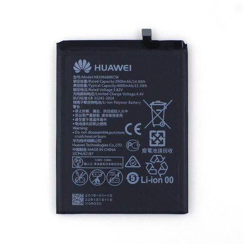 HUAWEI Mate 9 Pro 4000mAh HB396689ECW original battery wholesale