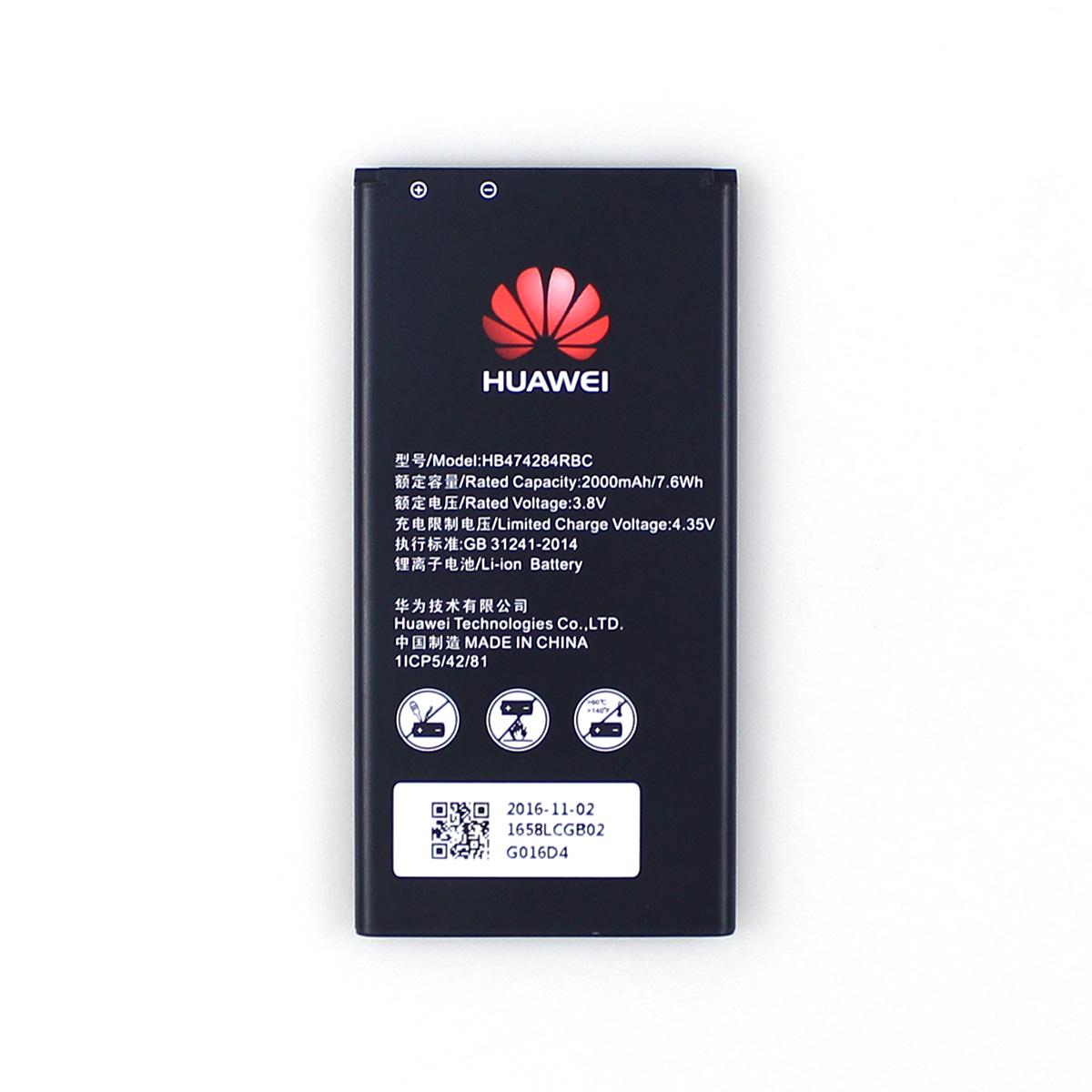 HUAWEI Ascend Y5 Y550 2000mAh HB474285RBC original battery wholesale