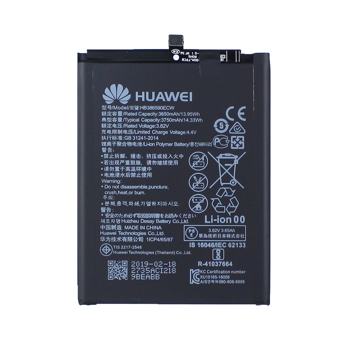 Huawei Honor 8X HB386590ECW Original Battery Wholesale