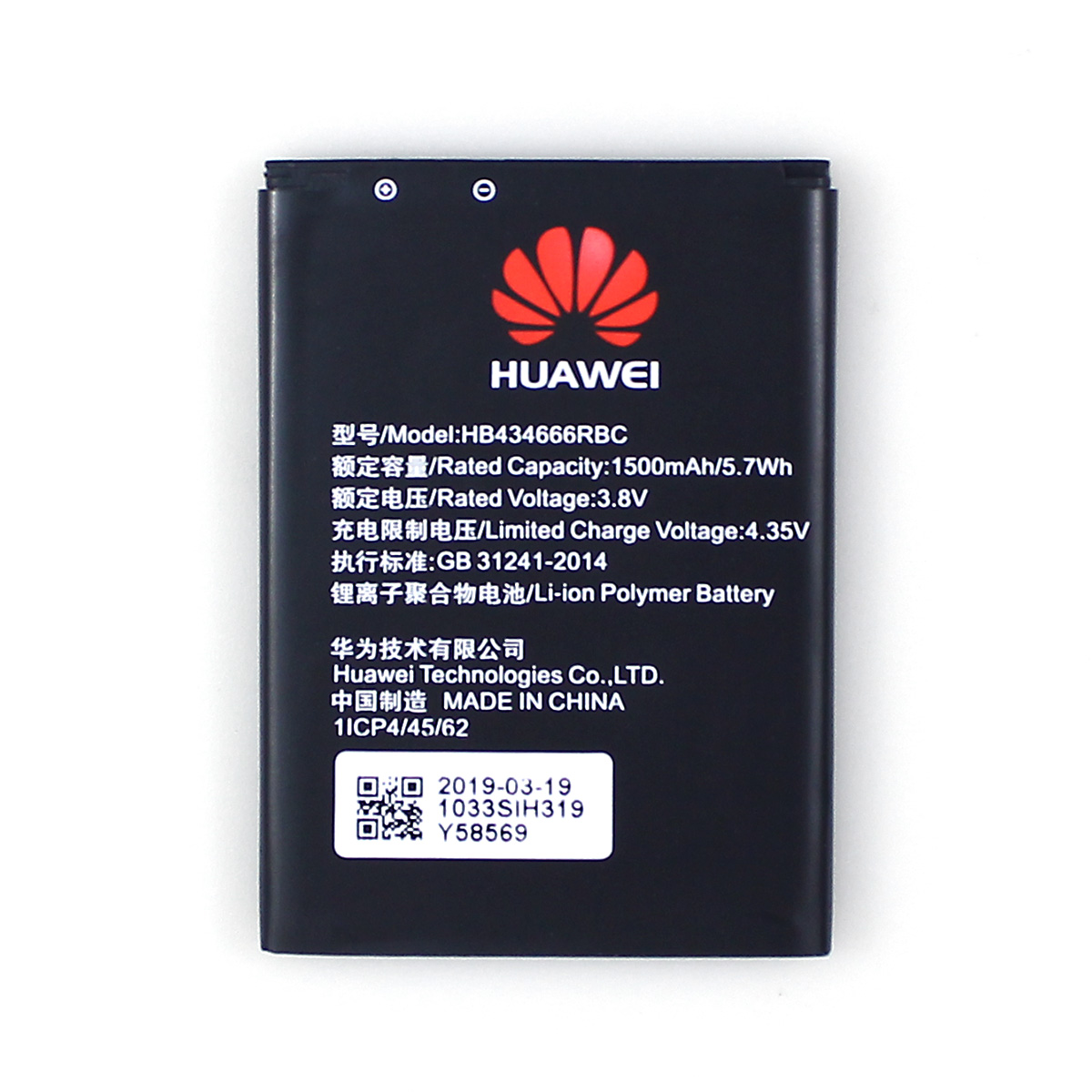 Huawei E5573 HB434666RBC Original Battery Wholesale