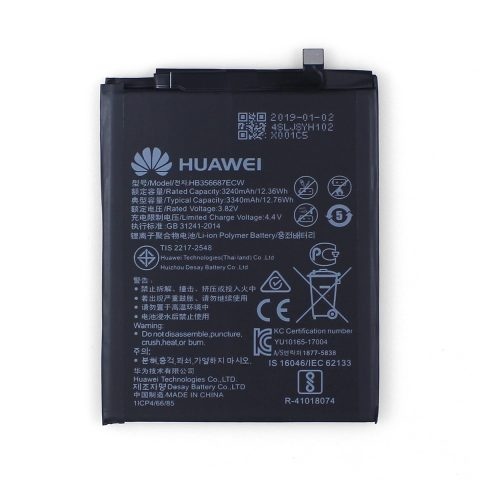 HUAWEI Mate 10 LITE HB356687ECW original battery wholesale