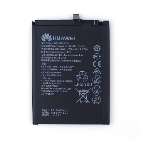 HUAWEI P10 Plus 3750mAh HB386589ECW original battery wholesale