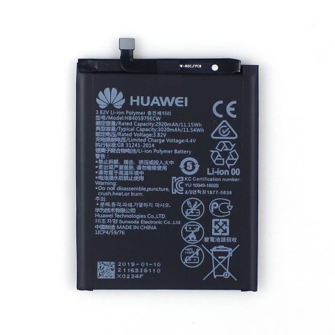 HUAWEI Nova 3020mAh HB405979ECW original battery wholesale