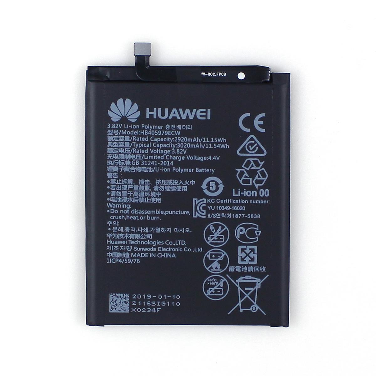 HUAWEI Nova 3020mAh HB405979ECW original battery wholesale
