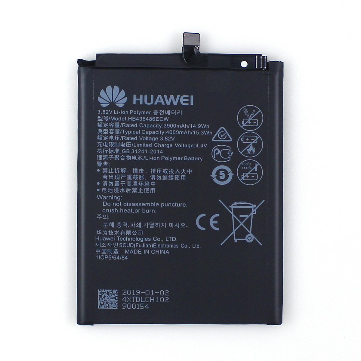 HUAWEI Mate 10 4000mAh HB436486ECW original battery Mate 10 Pro wholesale