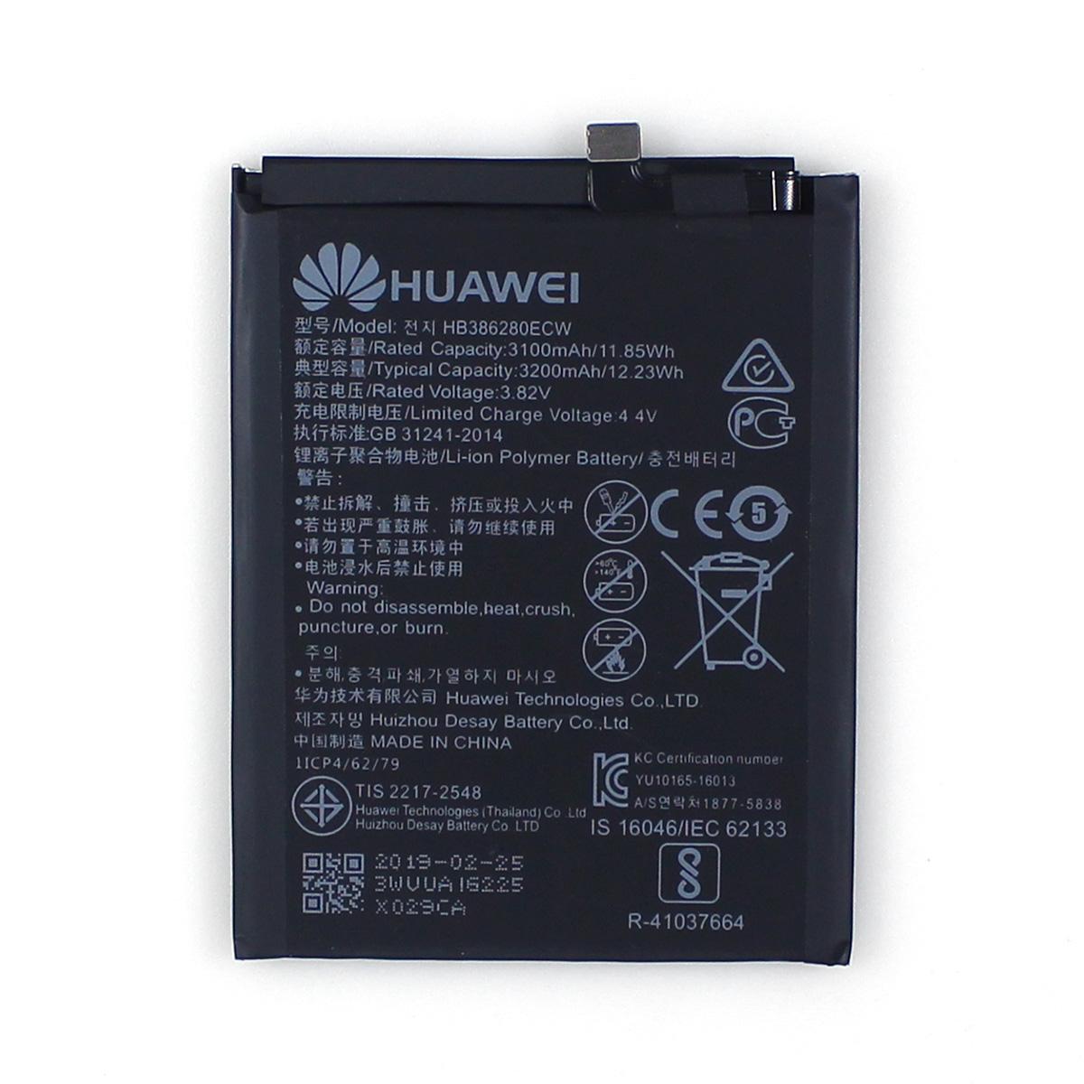 HUAWEI P10 Honor 9 3100mAh HB386280ECW original battery wholesale