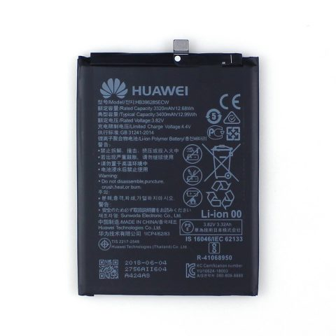original Huawei P20 phone battery