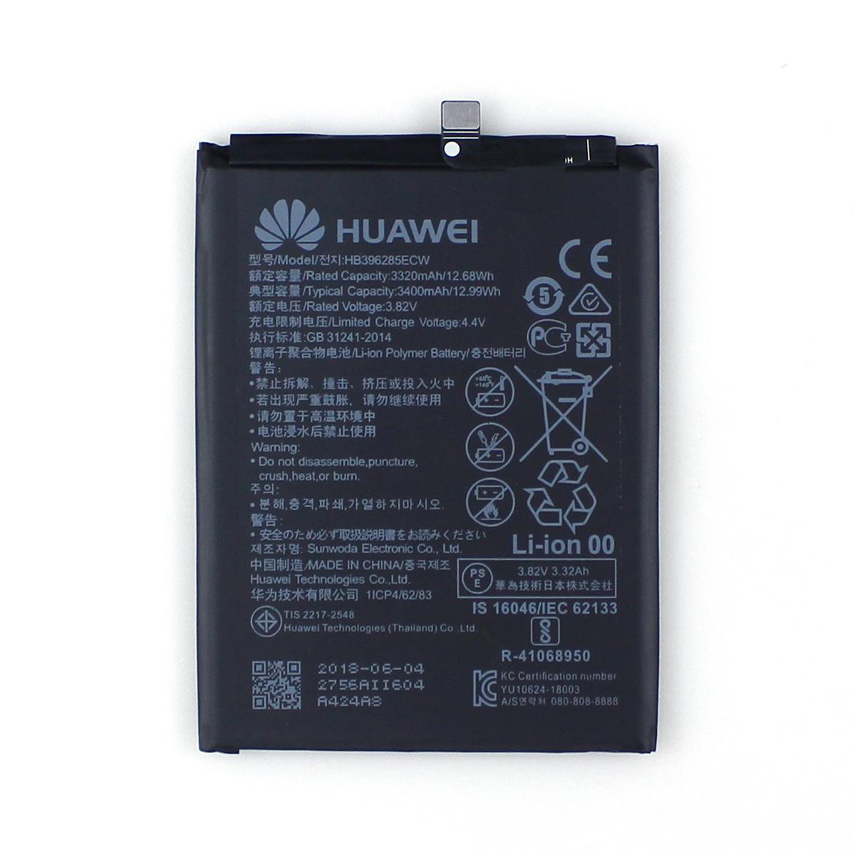 HUAWEI P20 3320mAh HB396285ECW original battery wholesale