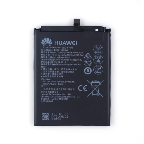 HUAWEI P20 Pro 3900mAh HB436486ECW original battery wholesale