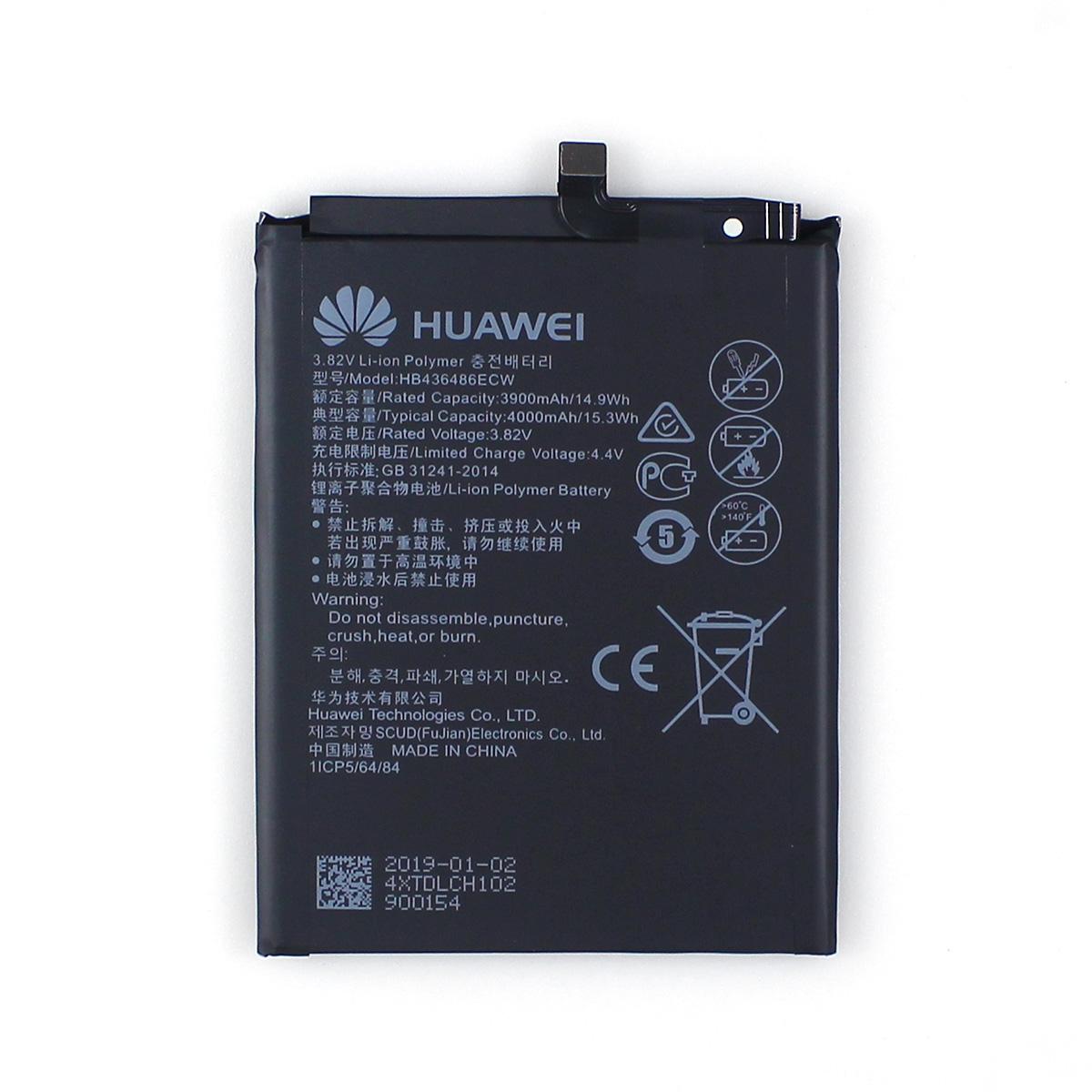HUAWEI P20 Pro 3900mAh HB436486ECW original battery wholesale