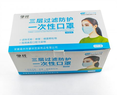 General Protective Mask with three-Layers protection